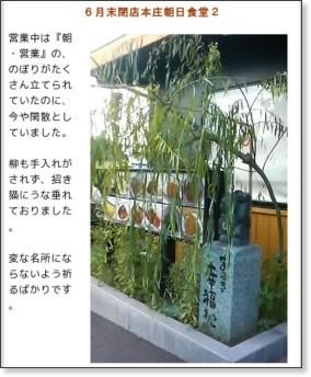 http://geocities.yahoo.co.jp/gl/vl_higai/view/200808