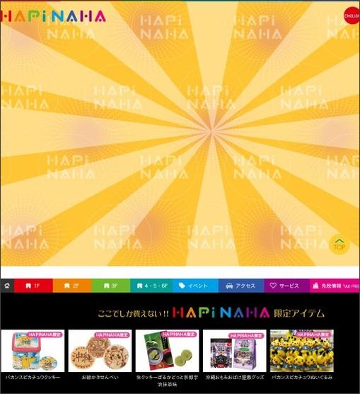 http://hapinaha.com/