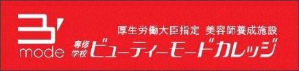 http://www.bmode.ac.jp/