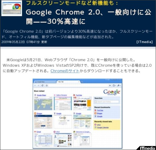 http://plusd.itmedia.co.jp/enterprise/articles/0905/22/news020.html