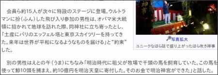 http://www.sanyo.oni.co.jp/news_s/news/d/2014020511190964/