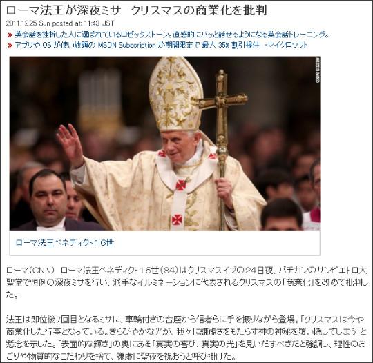 http://www.cnn.co.jp/fringe/30005045.html