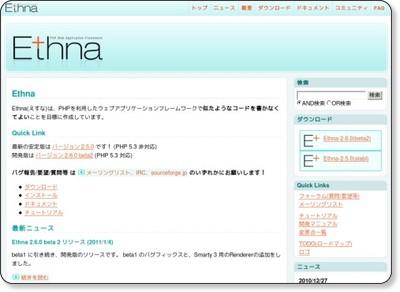 http://www.ethna.jp/