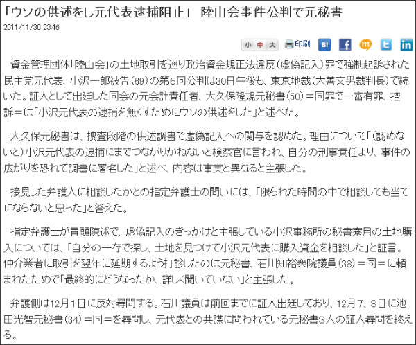 http://www.nikkei.com/news/category/article/g=96958A9C93819695E1E2E2E6888DE1E2E3E3E0E2E3E39191E3E2E2E2;at=ALL