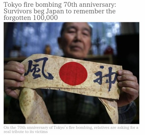 http://www.independent.co.uk/news/world/asia/tokyo-fire-bombing-70th-anniversary-survivors-beg-japan-to-remember-the-forgotten-100000-10096651.html