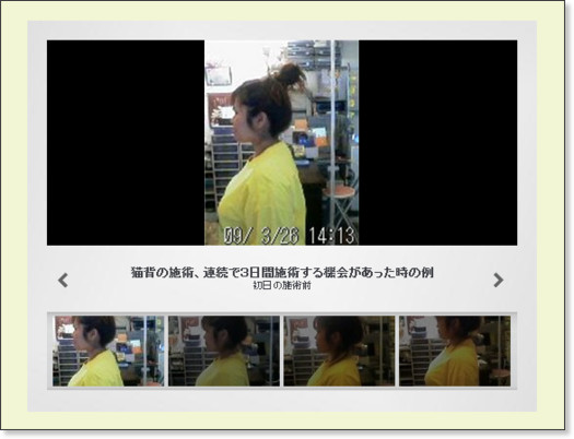 http://www.thaina.biz/-e3-82-bf-e3-82-a4-e3-83-8a-e3-82-bf-e3-82-a6-e3-8.html