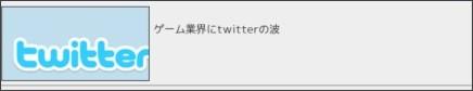http://blog.livedoor.jp/htmk73/archives/2588691.html