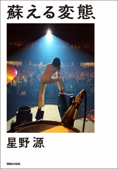 http://ecx.images-amazon.com/images/I/81dWahxZq2L.jpg