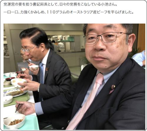https://www.nhk.or.jp/politics/salameshi/3590.html
