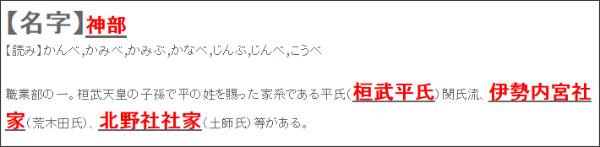 http://tokumei10.blogspot.jp/2015/10/blog-post_21.html