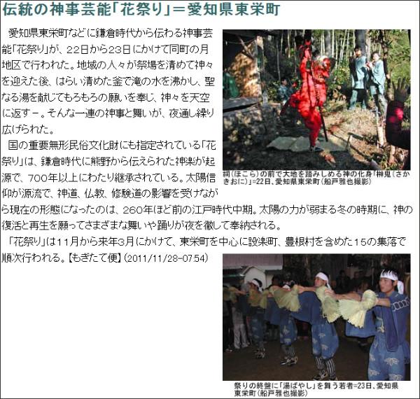 http://www.jiji.com/jc/c?g=jfn&k=2011112500393