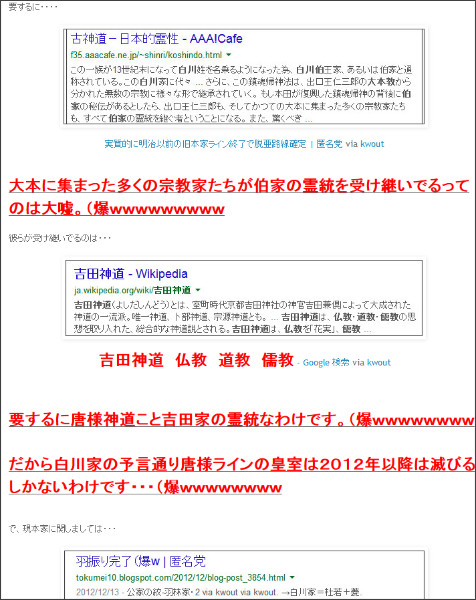 http://tokumei10.blogspot.com/2014/05/blog-post_3.html
