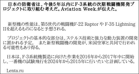 http://japanese.ruvr.ru/2012_10_24/92175418/