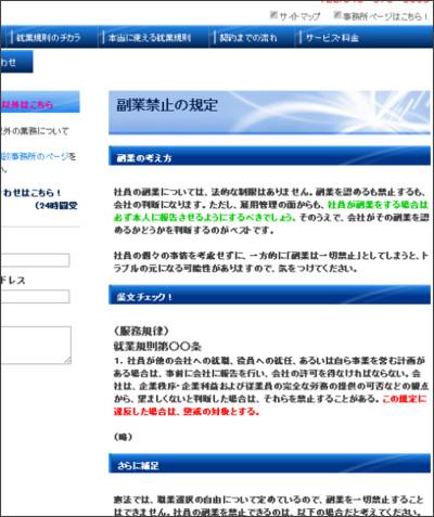 http://www.shu-ki.jp/?page=page21