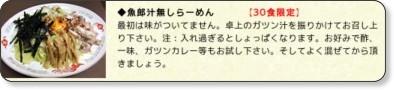 http://www.setaga-ya.com/shop/tsurumi.html