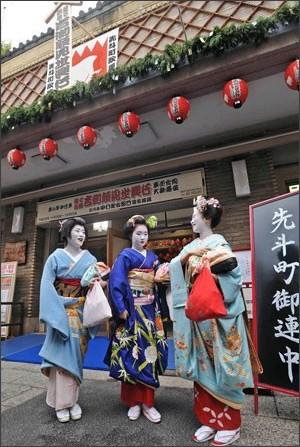 http://www.kyoto-np.co.jp/picture/2016/12/20161201114736kagai450.jpg