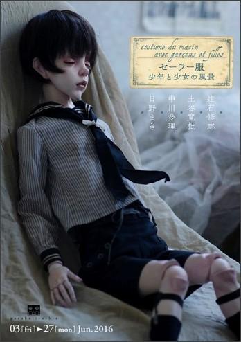 http://www.yaso-peyotl.com/archives/2016/03/costume_du_marin.html