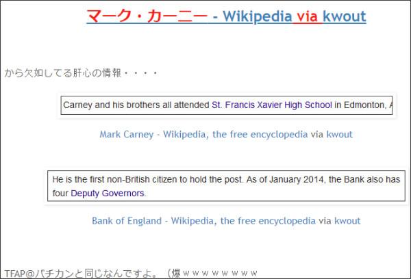 http://tokumei10.blogspot.com/2015/07/wiki.html