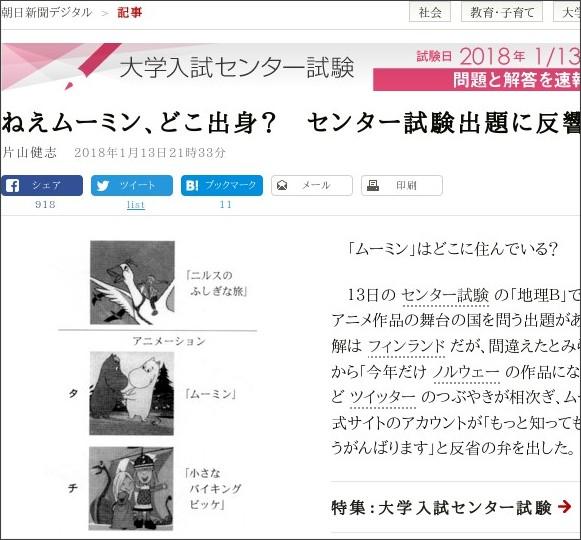 https://www.asahi.com/articles/ASL1F651WL1FUTIL01W.html