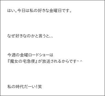 http://ameblo.jp/tsubaki-factory/entry-12120357459.html