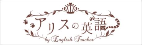 http://www.alice-english.com/itop/alice/