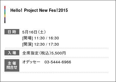 http://www.shibuko.com/event/11251.html