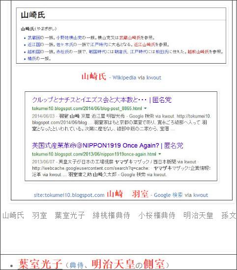 http://tokumei10.blogspot.com/2018/02/blog-post_74.html