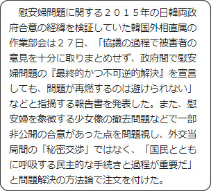 https://mainichi.jp/articles/20171227/k00/00e/030/293000c