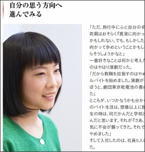 http://tenshoku.mynavi.jp/knowhow/heroes_file/074
