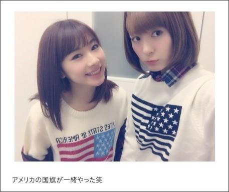 http://ameblo.jp/morningmusume-9ki/entry-12098054650.html