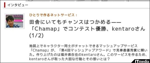 http://www.itmedia.co.jp/bizid/articles/0812/11/news056.html