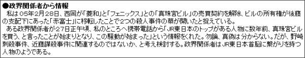 http://www.shihoujournal.co.jp/colum/110730_1.html