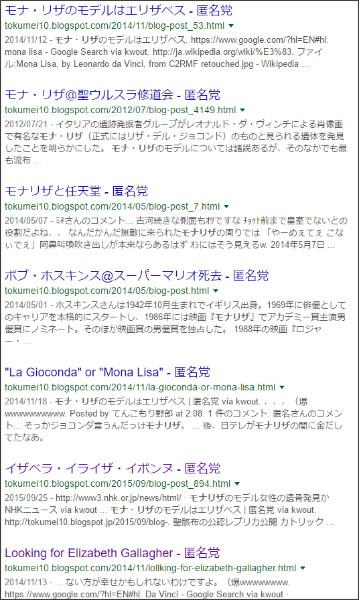 https://www.google.co.jp/#q=site://tokumei10.blogspot.com+%E3%83%A2%E3%83%8A%E3%83%BB%E3%83%AA%E3%82%B6&tbas=0