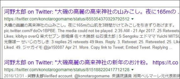 http://tokumei10.blogspot.com/2017/12/blog-post_976.html