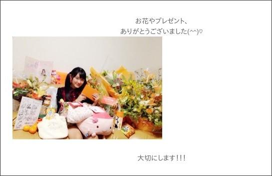 http://ameblo.jp/cocorogakuen/entry-11948265640.html
