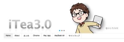 http://www.itea30.jp/