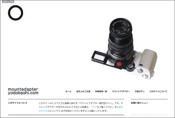 http://mountadapter.yodobashi.com/index.html