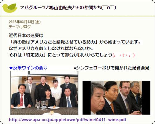 http://ameblo.jp/jikochuohanabatake/entry-12001060045.html