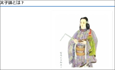 http://cultural-experience.blogspot.jp/2015/07/blog-post_28.html