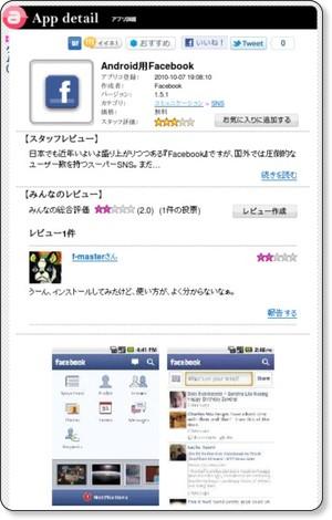 http://appliko.jp/161