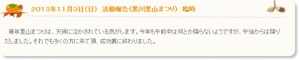 http://str1685.exblog.jp/19917778/