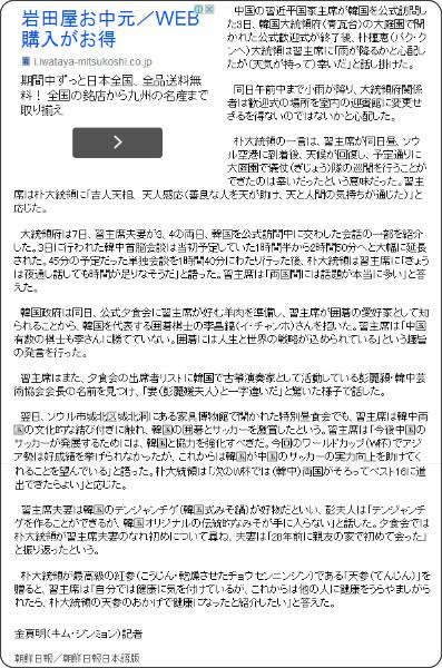 http://www.chosunonline.com/site/data/html_dir/2014/07/08/2014070800634.html