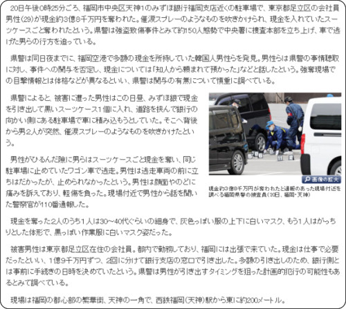 http://www.nikkei.com/article/DGXLASJC20H3G_Q7A420C1ACYZ00/