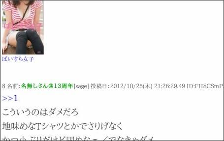 http://suiseisekisuisui.blog107.fc2.com/blog-entry-2301.html