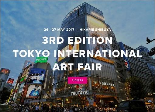 http://www.tokyoartfair.com/