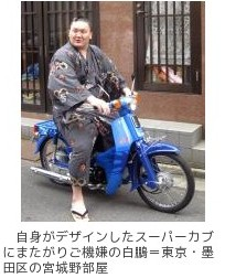 http://www.daily.co.jp/general/2009/06/04/0001984566.shtml