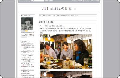 http://d.hatena.ne.jp/shi3z/20121122/1353546729