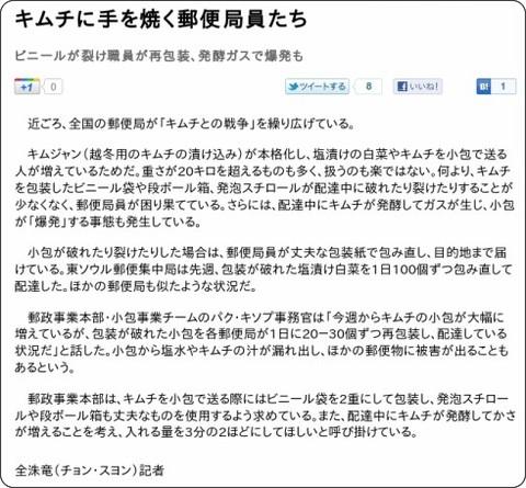 http://www.chosunonline.com/site/data/html_dir/2011/11/25/2011112500358.html