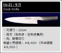 http://www.yoshikin.co.jp/j/products/global/list_global_g.html
