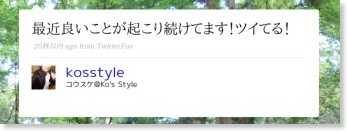 http://twitter.com/kosstyle/status/1594058477
